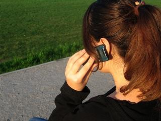 Cómo saber si le gustas por una llamada