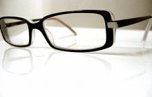 nuevas gafas